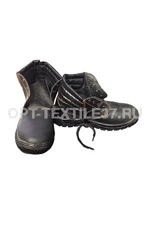 Ботинки рабочие комбинированные